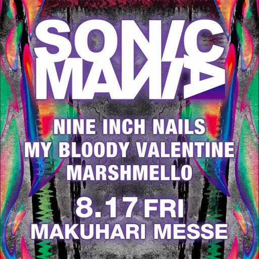 sonic-mania-513x513